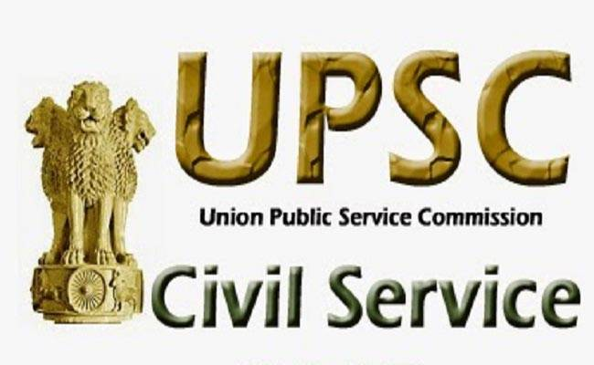 upsc exam for IAS selection from private sector