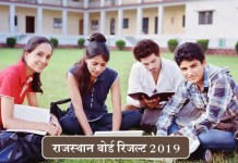 rbse arts result 2019