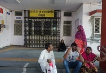 doctor strike in rajasthan jaipur