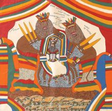 Elijah - King David House of Prayer (1996), Wayne and Myrene Cox Collection.