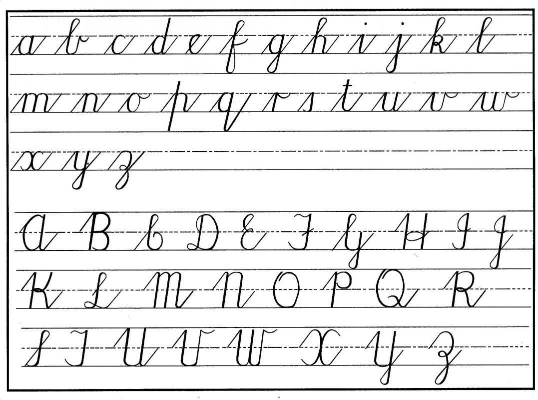 Cursive Writing Template