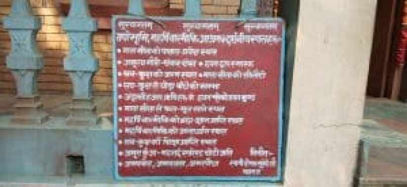 Valmiki Ashram NEPAL