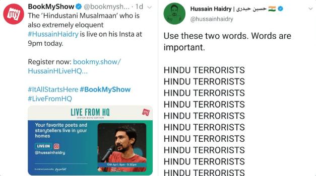 kapil-mishra-unintalled-bookmyshow-app-over-hussain-haidry-controversy