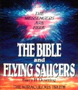 Bible UFO