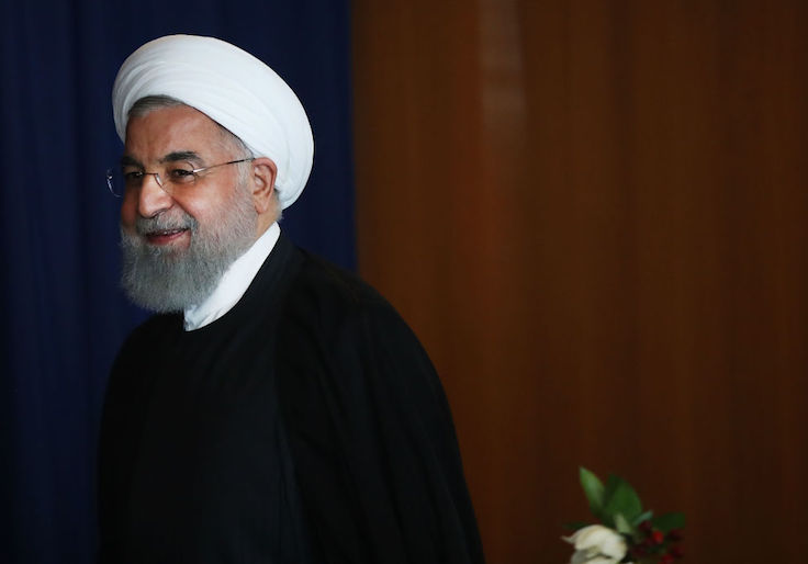 Intel: Iran Sought Nuclear Weapons Tech as Recently as 2018