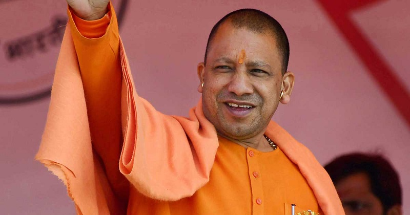 Yogi government's gift to the unemployed: 50 thousand vacant posts will be filled, go here full detail