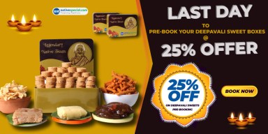 mobileweb-banner-25%-LAST-DAY