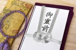 仏事の表書き上段