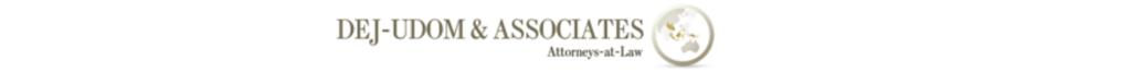 2.สำนักงานกฎหมายเดชอุดม แอนด์แอสโซซิเอทส์