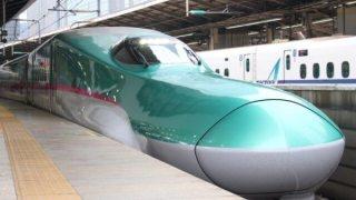 新幹線はやぶさの写真