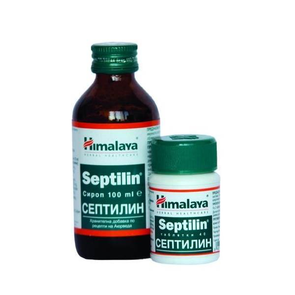 Septilin For a good immune system x40