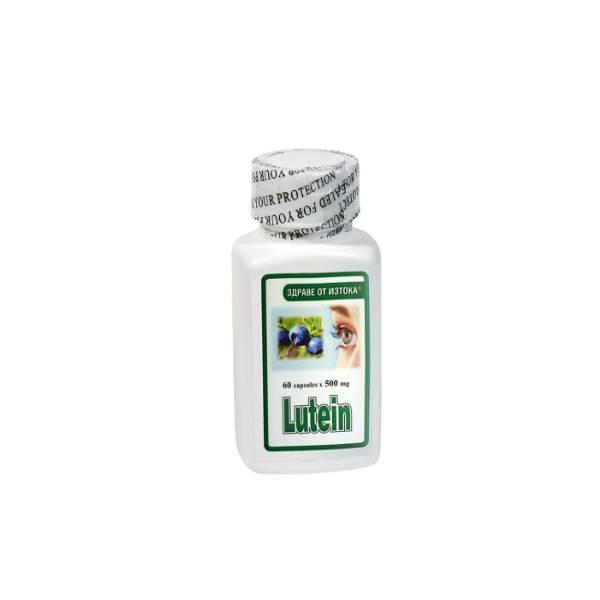 LUTEIN COMPLEX x60 capsules
