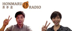 ラジオ写真