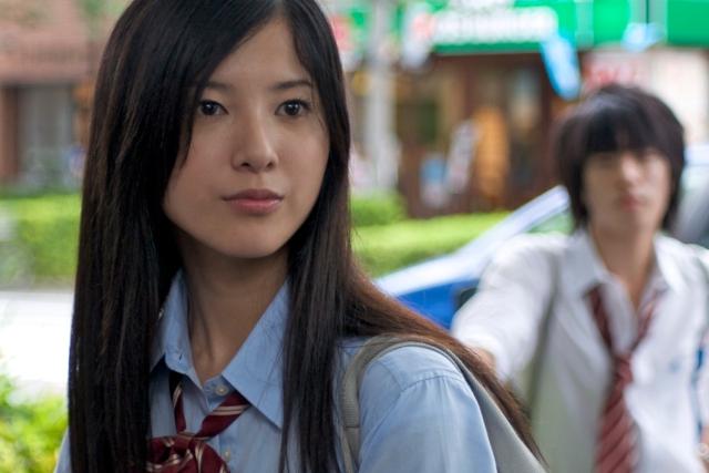 吉高由里子 若い頃 学生