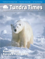 Cover of 2018 Tundra Times