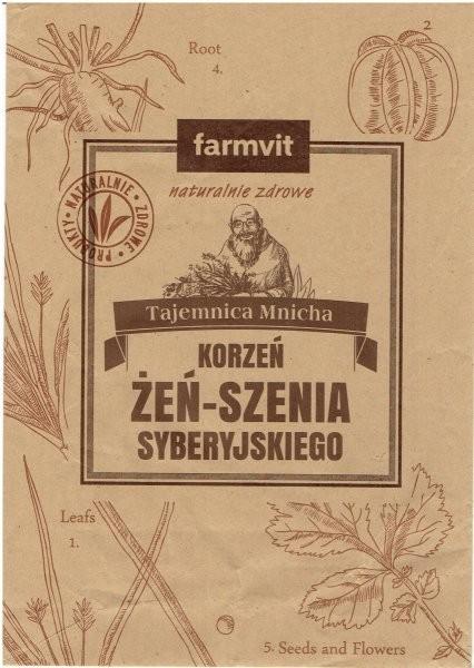 Siberian Ginseng Root 100g