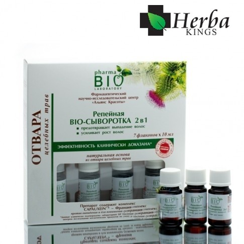 BIO-SERUM Burdock 2in1 against hair loss, 7 ampoules x10ml