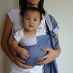 Babywearing Mama Profile – Kimberly