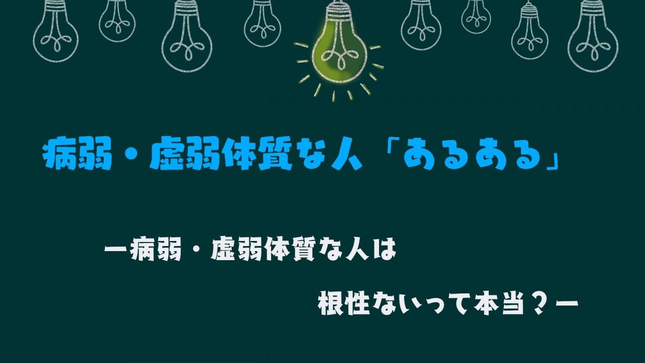 記事紹介トップ写真