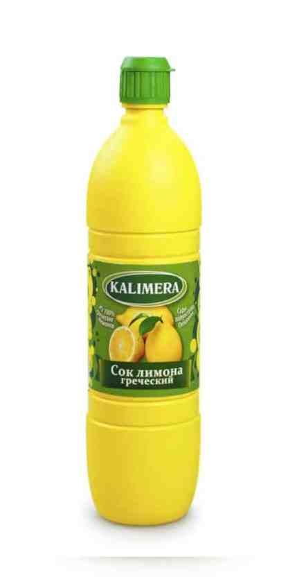 Лимон и Перец