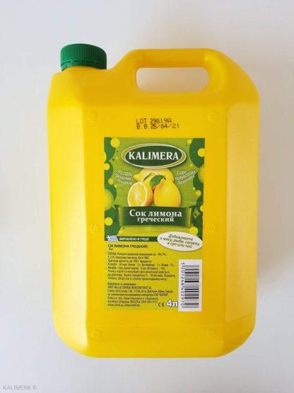 Сок лимона греческий 100%, 4Л ПЭТ, 51130