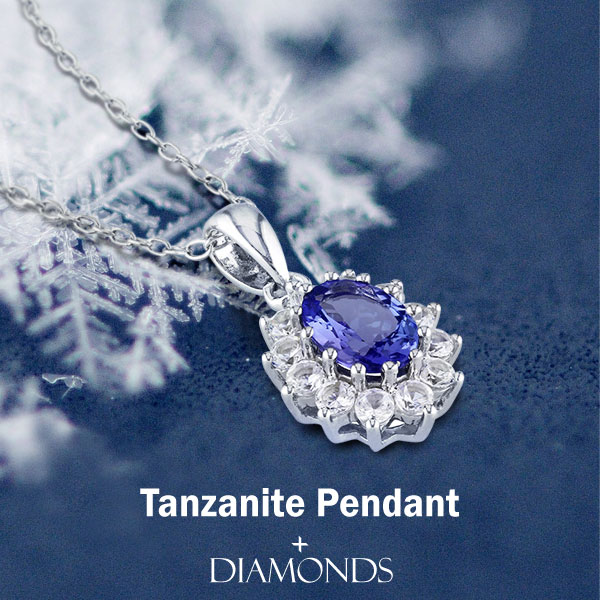 Tanzanite Pendent With Diamonds