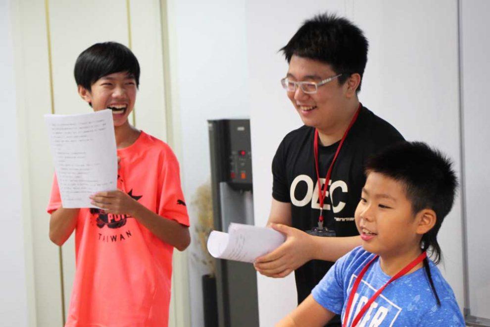 團體互動學習4
