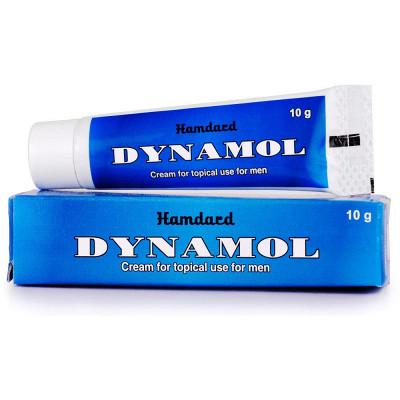 Hamdard Dynamol Cream 10g