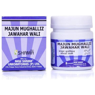 New Shama Majun Mughalliz Jawahir Wali 125G Natura Right
