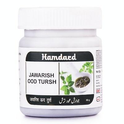 Jawarish Ood Tursh
