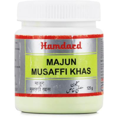 Hamdard Majun Musaffi Khas