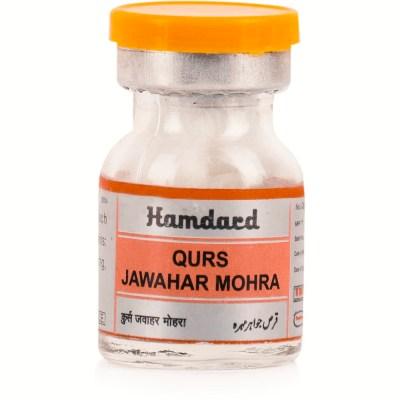 Hamdard Qurs Jawahar Mohra