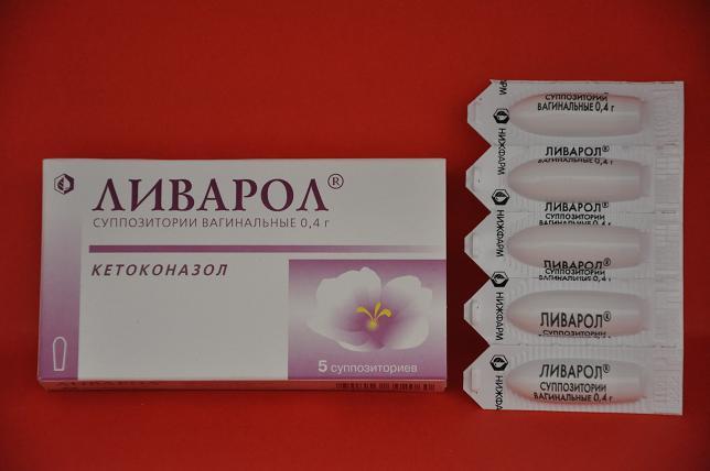 fájdalomcsillapító gyertyák prosztatitisekkel)
