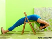http-//www.yogajournal.com/article/practice-section/reinvent-your-wheel/