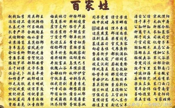 Китайска поема