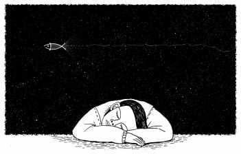 Спящ човек сънува китайски йероглифи