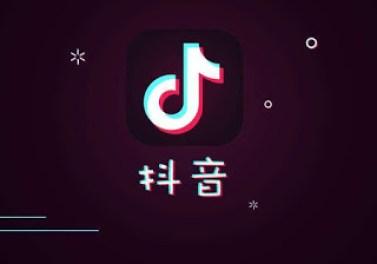 Доуин, ТикТок, китайска социална мрежа, НаучиКитайски