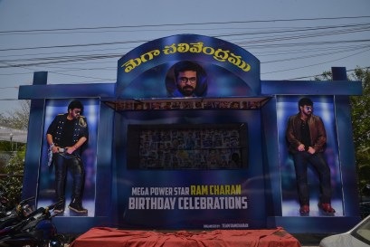 11111 (2)ram charan birthday celebrations