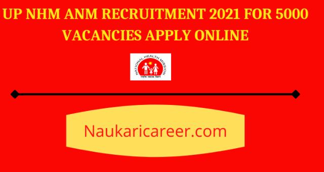up nhm anm recruitment 2021