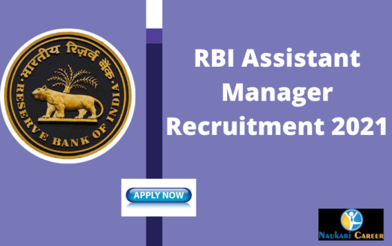 RBI Assistant Manager Recruitment 2021