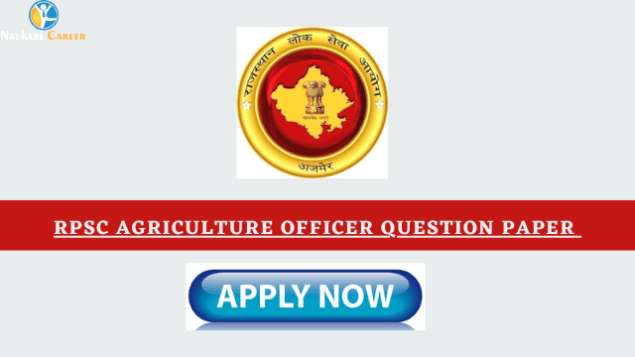 RPSC Agriculture Officer Question Paper