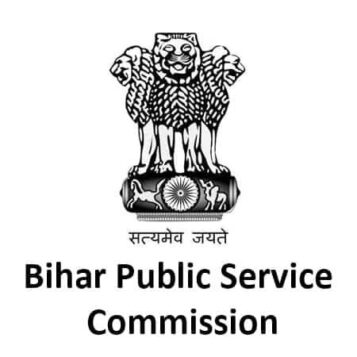 BPSC CDPO Recruitment 2021
