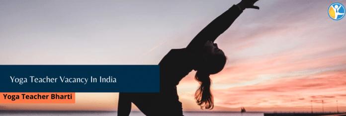 yoga teacher vacancy