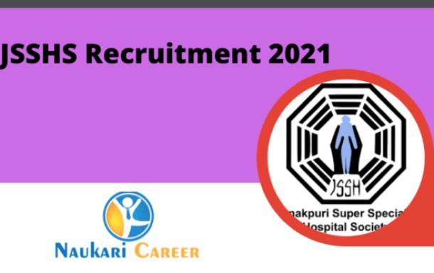 jsshs recruitment