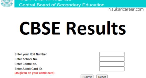 CBSE Class 12th Result 2021