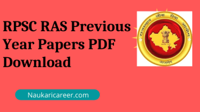 RPSC RAS Previous Year Papers PDF Download
