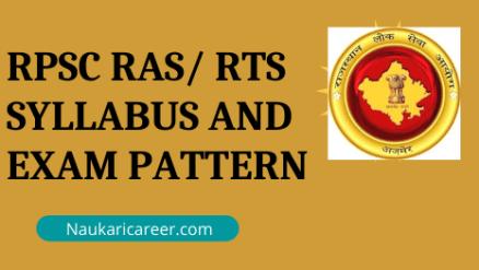 RPSC RAS Syllabus 2021 (PDF) Download