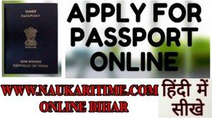 भारतीय पासपोर्ट सेवा