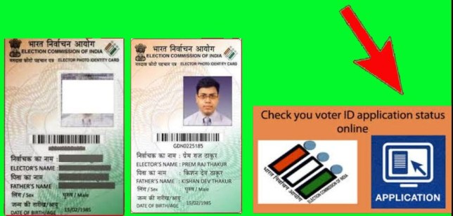 Apply Voter ID Online 2021