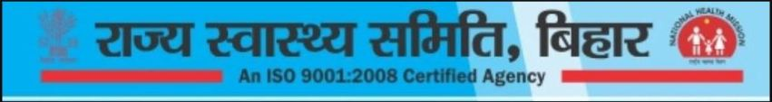 Bihar SHSB Lab Technician
